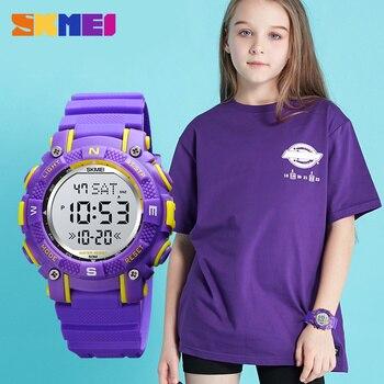 Детские часы SKMEI 1613