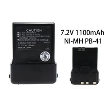 PB-40 PB-41 (1100mAh NI-MH) Replacement Battery Extended for Kenwood TK-2118 TK-3118 Walkie Talkie