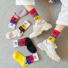 Осенне зимние хлопковые цветные носки с надписью cy для мужчин