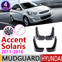Car Mudflap for Hyundai Accent Solaris RB 2011~2016 Fender Mud Guard Flap Splash Flaps Mudguards Accessories 2012 2013 2014 2015
