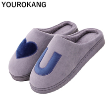 Men Home Slippers Lovely Male Winter Warm Shoes Indoor Floor Cotton Flip Flops Couple Plush Footwear Bedroom Household Slipper mntrerm 2018 winter warm indoor slipper for women s at fashion home slippers warm plush household shoes chinelos femininos botas