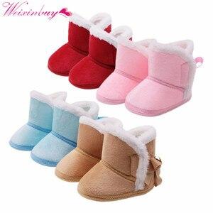 baby shoes russia winter infan