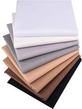 8 шт 100% хлопчатобумажная ткань высокого качества; Однотонные