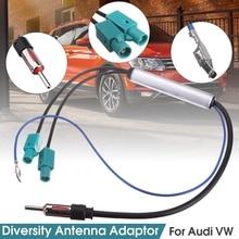 Радио переходник для антенны аудио кабель Мужской Двойной Fakra-Din адаптер воздушной антенны Автомобильные аксессуары для Audi/Volkswagen адаптер