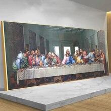 Da vinci famosa pintura em tela cópia