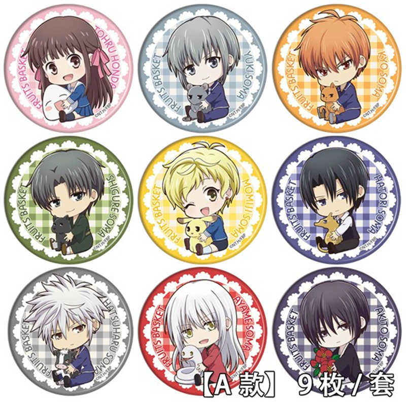Anime Fruits Basket Pins Cosplay Badge Brooch Honda Tooru Soma Kyo Collectible Pin for Backpack Bags Collection Accessories 9PCS