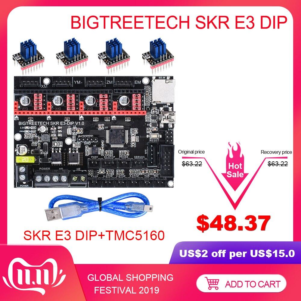 BIGTREETECH SKR E3 DIP V1.0 Control Board 32Bit+TMC2208 TMC2130 TMC5160 3D Printer Parts For Ender 3/5 Pro VS SKR V1.3 Mini E3