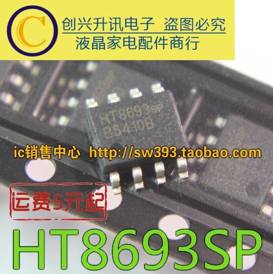 5pcs HT8693SP HT8693sp SOP-8