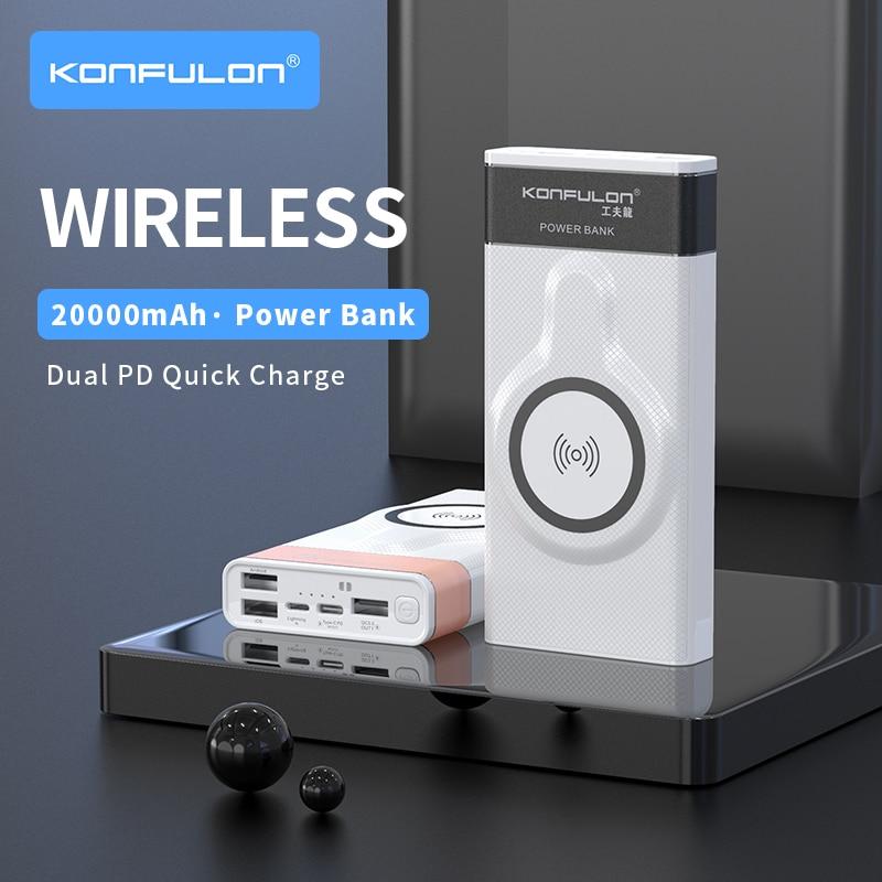 Batterie dalimentation sans fil 20000 mAh chargeur sans fil Powerbank rapide 3.0 Portable charge mince batterie dalimentation pour ordinateur Portable Iphone/ordinateur Portable