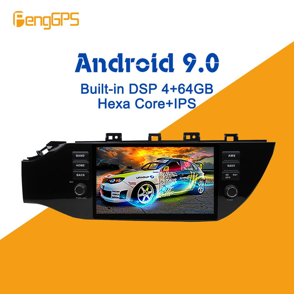 Android 9 PX6 DSP For kia K2 RIO 2017 2018 Car Multimedia Stereo Player No DVD Radio upgrade GPS Navigation IPS Head unit image