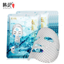 HANKEY Moisturizing BIO Magnet therapy Face Masks Shrink pores Facial Mask Nourishing Brighten Fade dark spots Skin Care(China)