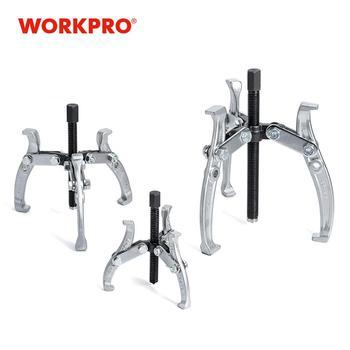 WORKPRO 3PC 40CR Getriebe Puller Set Mechaniker Reparatur Werkzeug Set 3