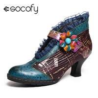 SOCOFY Botas Mujer bottes dentelle en cuir véritable épissage Floral talon bas élégant pompes dames chaussures femmes hiver 2020