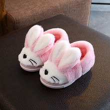 Обувь для девочек; Модная зимняя обувь; Детская Детские домашние