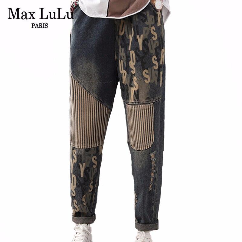 Max LuLu 2020 Spring Korean Style Ladies Loose Denim Trousers Womens Casual Vintage Printed Jeans Patchwork Elastic Harem Pants