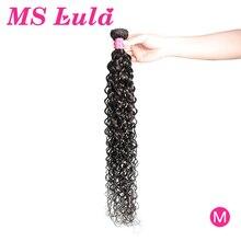 Ms Lula Water Wave Bundels Inslag 1/3/4 Bundels Menselijk Haar 10 40 Lange Inchs Braziliaanse Haar Natuurlijke kleur Non Remy Haarverlenging