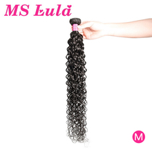 Ms Lula Water Wave Bundles Weft 1/3/4 Bundles Human Hair 10 40 Long Inchs Brazilian Hair Natural Color Non Remy Hair Extension