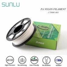 Filamento de alta elasticidade 1.75mm 1kg material de impressão 3d do filamento da impressora do pa de sunlu v2 3d