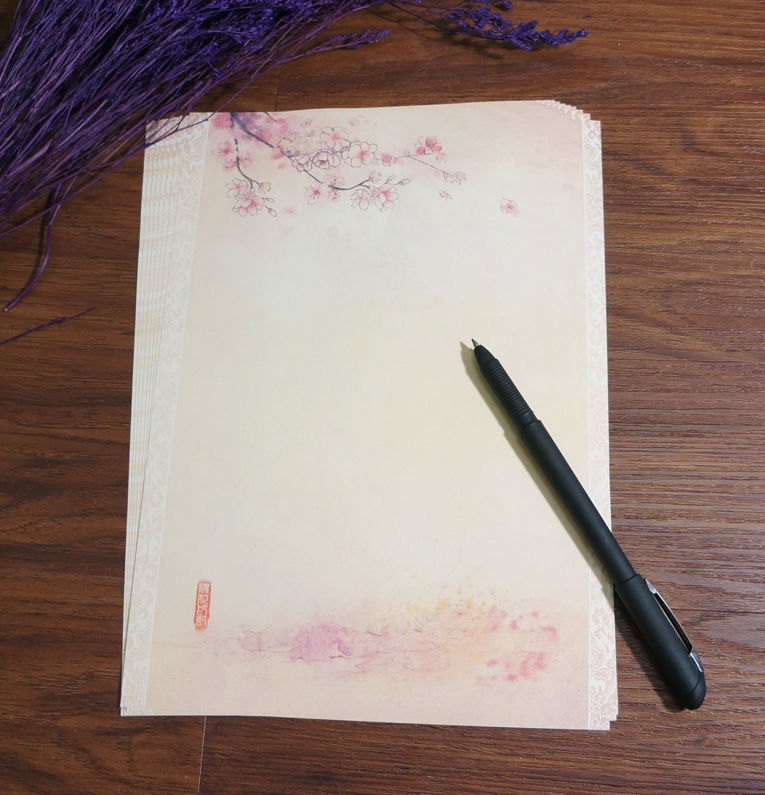 Sui Yue Fang Antique Style Beautiful Writing Paper Ancient Chinese-style Retro Writing Paper Envelop Package Of Cherry Blossom M