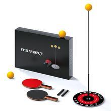 Настольный теннис, тренировочный инструмент с эластичным мягким валом, спортивный набор, для использования в помещении, на открытом воздухе, аксессуары для упражнений, пинг-понг, мяч, машинное обучение