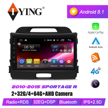IYING 2 Din 9 Octa core Android 8.1 Car Multimedia Player for Kia Sportage R 2010-2015 Car DVD Radio Stereo GPS Navigation funrover android 8 0 9 2 din car multimedia dvd player radio tape recorder for kia k2 rio 2010 2016 wifi gps navigation navi fm