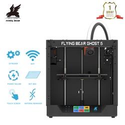 Newest Design Flyingbear-Ghost 5 full metal frame High Precision DIY 3d printer Diy kit glass platform Wifi