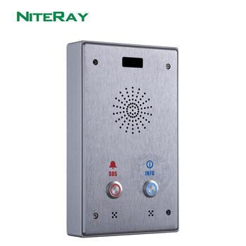 Voip ip telefon drzwi z zdalnego kontrola dostępu system blokady drzwi Audio domofon tanie i dobre opinie NiteRay CN (pochodzenie) Głośnomówiący Hasło Wejście Maszyna 195x120x39mm Q512 Przewodowy Stainless Steel Brak Do Montażu na ścianie