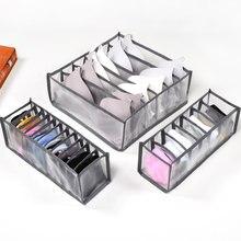 Organisateur de sous-vêtements, boîte de rangement pour soutien-gorge, dortoir, placard, tiroir pliable pour chaussettes, séparation à domicile