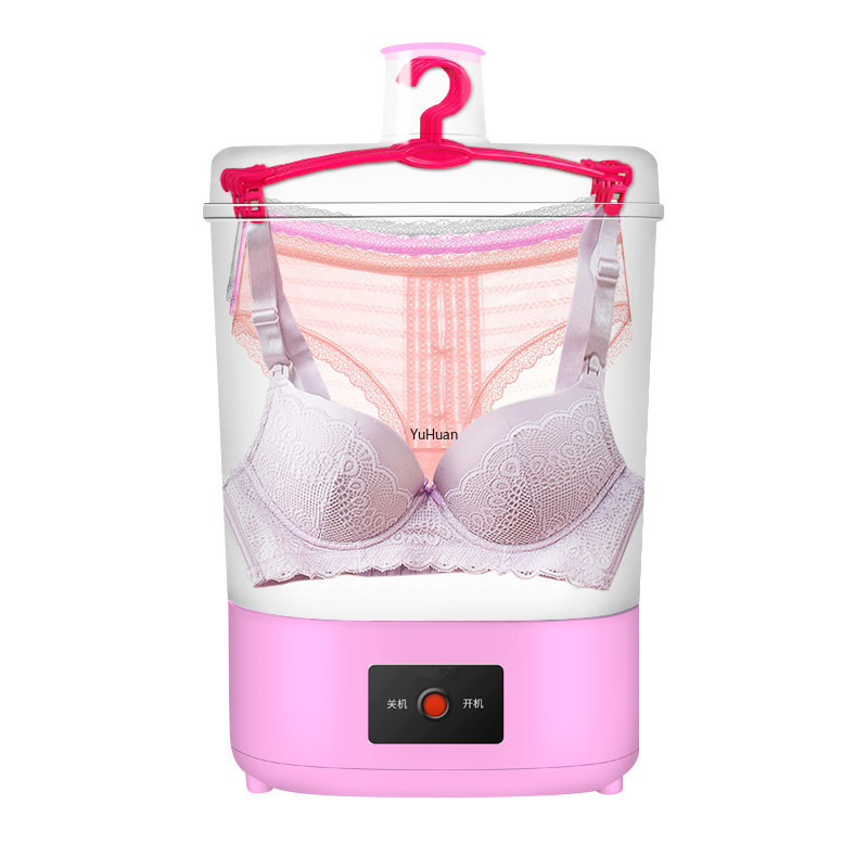 Drying Underwear Disinfection Machine Household Small Clothing Socks Steam Ultraviolet Sterilization   Disinfection