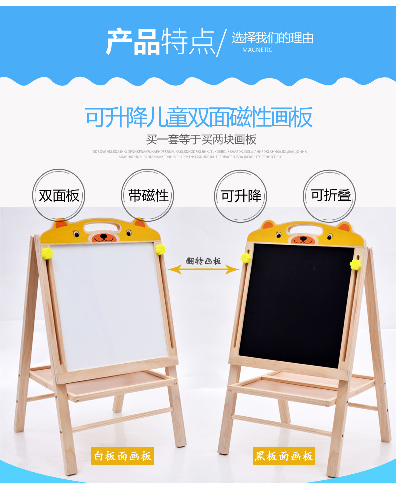 Solid Wood CHILDREN'S Drawing Board Easel Set Double-Sided Magnetic Small Blackboard Braced Baby Painting Writing Board