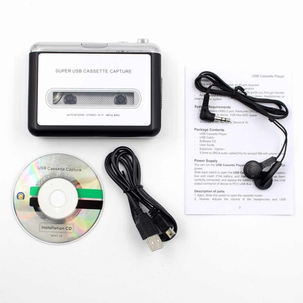 LESHP テープカセット変換に MP3 プレーヤーコンバータ Usb オーディオ Captuer ウォークマンの音楽プレーヤー + CD + USB ケーブル + イヤホン