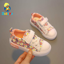 Children Sports Shoes Girls Casual Shoes Floral White