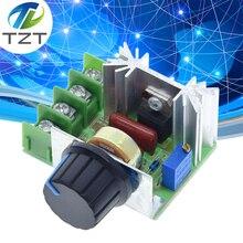Regulador de velocidad SCR, regulador de voltaje oscurecimiento, termostato, 10 unids/lote Electrónica Inteligente, 220V, 2000W
