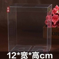 Transparent PVC Gifts Box Candy Box Jewelry Packaging Wedding Party Favor Bridal Sweet Supplies Accessories Favor clear cosmetic