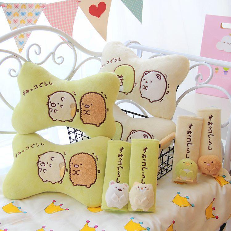 Sweet Sumkko Gurashi Plush Car Seat Cushions  2