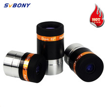 SvBony Aspheric 1.25 Eyepiece Telescope HD Wide Angle 62 Degree Lens 4/10/23mm Fully Coated for 1.25