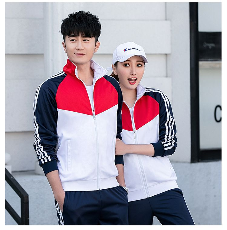 Spring Is School Uniform Junior High School Students Long Sleeve Running Sports Is Men And Women Sports Clothing Two-Piece Set I