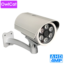 OwlCat مقاوم للماء IP66 في الهواء الطلق رصاصة AHD 2MP 4MP كاميرا تلفزيونات الدوائر المغلقة للرؤية الليلية الأشعة تحت الحمراء كاميرا مراقبة فيديو كامل HD AHD كاميرات