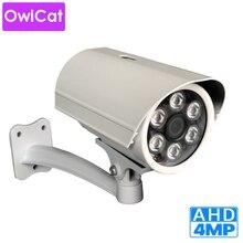 OwlCat Waterproof IP66 Outdoor  Bullet AHD 2MP 4MP CCTV Camera Night Vision IR Video Surveillance Camera Full HD AHD Cameras