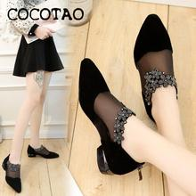 Lace Single Shoes 2020 New Korean Version Of The Summer Female Pointed Thick With Rhinestone Sexy Hollow