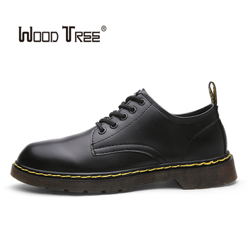 WOODTREE Men's Spring and Autumn Oxford Men's Shoes Large Size Leather Shoes Fashion Casual Men's Moccasins Shoes Business Boots