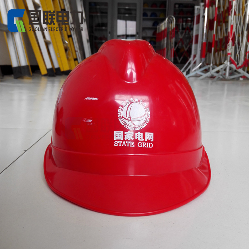 League Electric Power Safety Helmet ABS Plastic Safety Helmet Electric Power Construction Smashing Safety Helmet Labor Safety V
