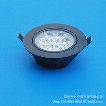 Светодиодный корпус потолочного светильника 5W7W черный и белый с узором весь набор гостиной потолочный светильник отверстие настенный светильник лампа высшего класса Cu