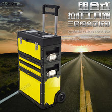 Mobile trolley case toolbox multi-function hardware tool cart with wheel drawer luggage storage box CD50 Q03(China)