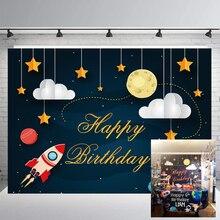 Астронавт в космосе тематический фон портретный реквизит для фотосъемки с днем рождения фон Декор Rocket Star Moon Clouds B-397