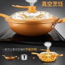 Вакуумный вок антипригарная сковорода с крышкой без масла, дымок, железный горшок, бытовая кухонная индукционная плита, универсальная сковорода для жарки