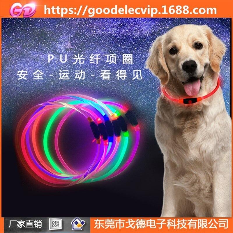 Pet Dog Collar LED Battery-Quintana Luminous Circle Night Light Collar Night Flash Shining Dog Neck Ring