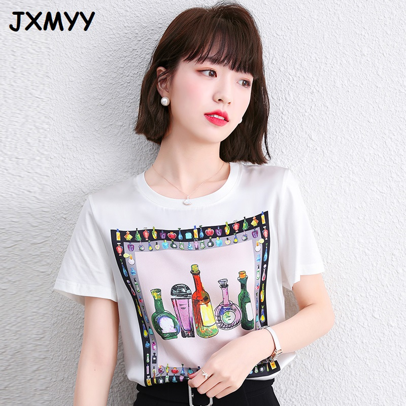 The 2021 summer fashion new style is very fashionable! Front piece silk loose short sleeve pullover T-shirt JXMYY