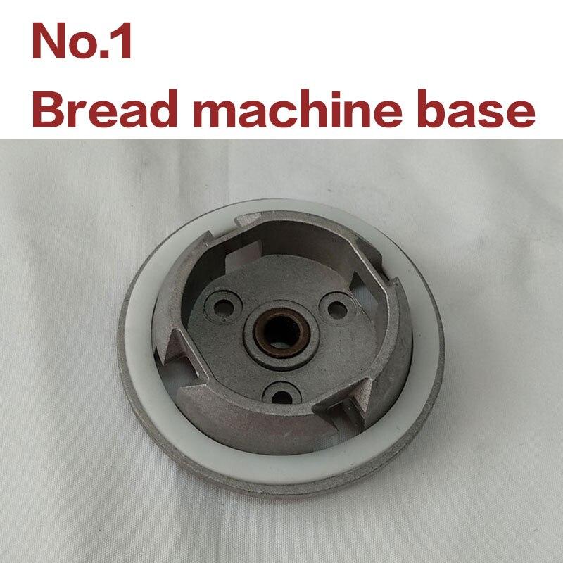 No. 1 Brot maschine basis, welle hülse, gabel lager, brot maschine teile für mehrere modelle von brot maschine