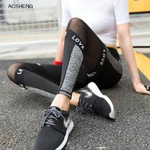 S-XXXL Women's Pants Sports Running Sportswear Stretch Fitness Leggings Mesh Stitching Gym Compression Pant
